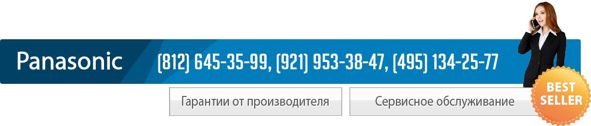 Официальный дилер АТС Panasonic