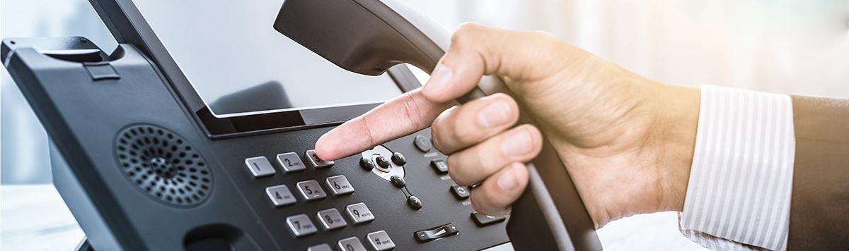 Настройка офисной АТС