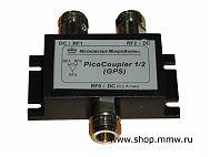 PicoCoupler 1/2 GPS
