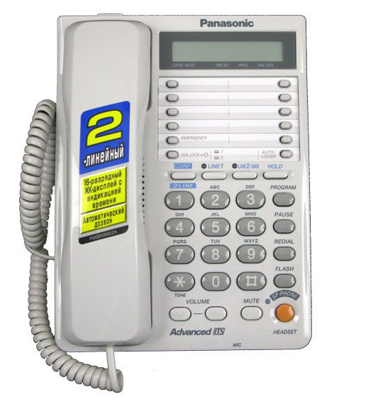 Телефон Panasonic KX-TS2368 RU