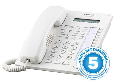Проводной телефон Panasonic KX-AT7730