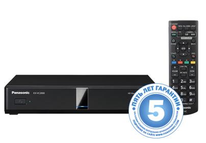 Система видеоконференции KX-VC2000