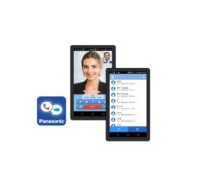 Sip Mobile - приложение для удаленной работы